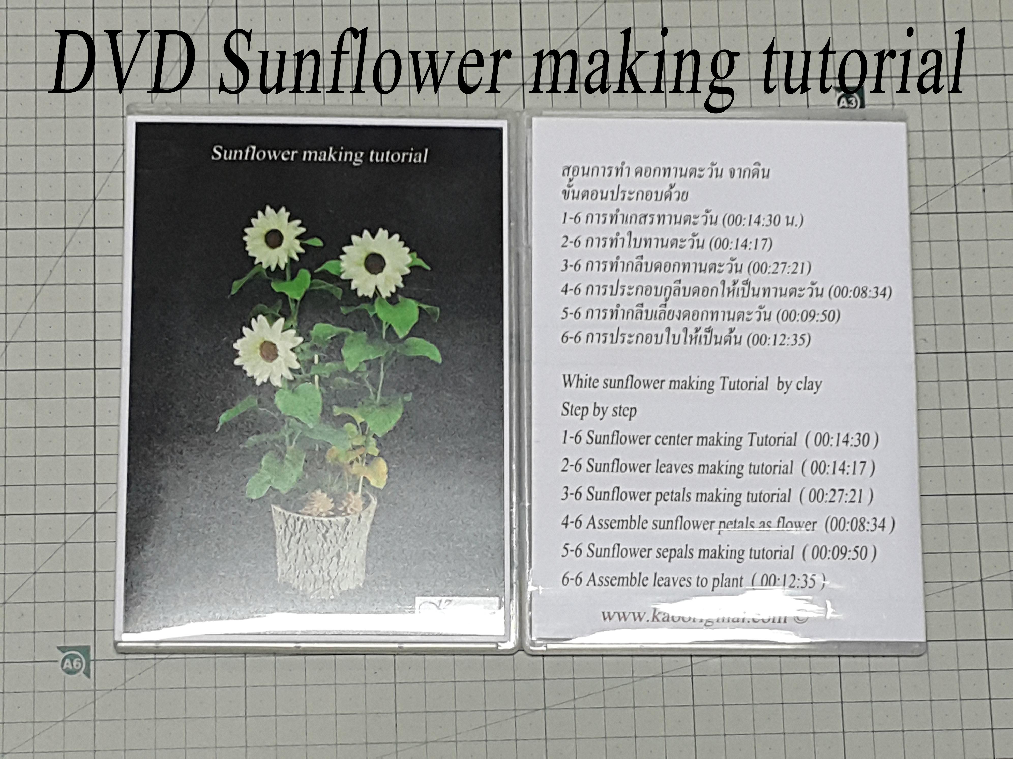 White sunflower making Tutorial - DVD