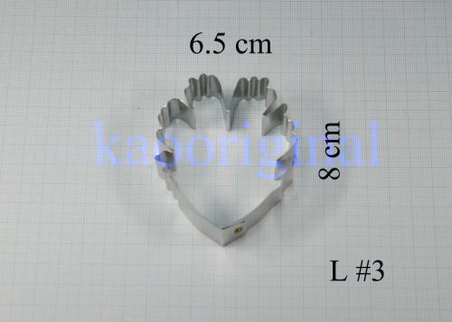 3440-Parrot Tulip L #3